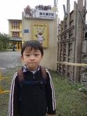 103年羅東梅花湖&娃娃國民宿:宜蘭梅花湖-小熊屋08.JPG