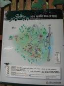 103年八仙山森林國家公園&谷關:DSC08276.JPG