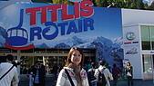瑞士/鐵力士山/盧森(蜜月旅行第二站):DSC00388.JPG