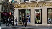 法國/巴黎鐵塔/羅浮宮/凡爾賽宮(蜜月旅行第一站):DSC00348.JPG