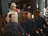 2012年台灣歷吏博物館(台南):DSC01531.JPG