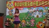 YOYO東森幼兒園開幕:DSC00887.JPG