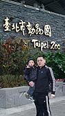 2011年台北木柵動物園:DSC03950.JPG