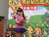 YOYO東森幼兒園開幕:DSC00894.JPG