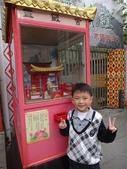103年八仙山森林國家公園&谷關:DSC08350.JPG