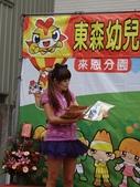 YOYO東森幼兒園開幕:DSC00895.JPG