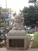 103年雲林虎尾故事館&虎尾驛:DSC08535.JPG