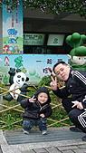 2011年台北木柵動物園:DSC03823.JPG