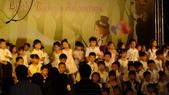 2011年大統領幼稚園畢業典禮:DSC05086.JPG