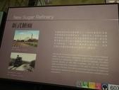 2012年台灣歷吏博物館(台南):DSC01534.JPG