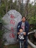 103年八仙山森林國家公園&谷關:DSC08354.JPG