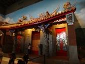 2012年台灣歷吏博物館(台南):DSC01535.JPG