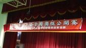 102年北斗盃圍棋比賽(初學組):DSC06445.JPG