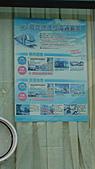 高雄愛河遊船(2011年):DSC04758.JPG