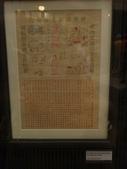 2012年台灣歷吏博物館(台南):DSC01539.JPG