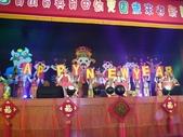 103年育山歡樂派對(大班):DSC06004.JPG