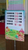 巧虎舞台劇(台中中興堂)2011年:DSC05355.JPG