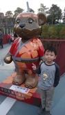 2013年秋紅谷泰迪熊展:DSC06369.JPG
