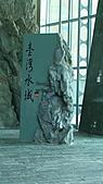 墾丁海生館(2011年):DSC04462.JPG