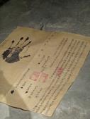 2012年台灣歷吏博物館(台南):DSC01522.JPG