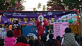 聖誕節下午茶會(大統領幼稚園)2010年:DSC03218.JPG
