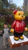 2013年秋紅谷泰迪熊展:DSC06381.JPG
