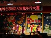 2011年新年歡樂派對(育山托兒所):DSC00924.JPG