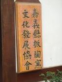 2012年台灣歷吏博物館(台南):DSC01546.JPG