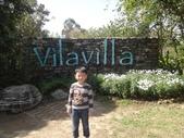 103年卓蘭VilaVilla魔法莊園:DSC08185.JPG