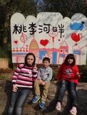 103年新社桃李河畔:DSC07426.JPG