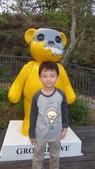 2013年秋紅谷泰迪熊展:DSC06382.JPG