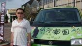 萌芳蘭園(2011年):DSC04990.JPG