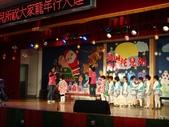2011年新年歡樂派對(育山托兒所):DSC00928.JPG