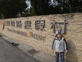 103年台東池上日暉飯店&伯朗大道:DSC06697.JPG