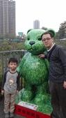2013年秋紅谷泰迪熊展:DSC06387.JPG