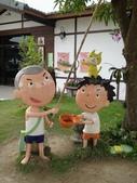 2012年台灣歷吏博物館(台南):DSC01553.JPG