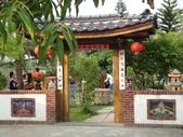 2012年台灣歷吏博物館(台南):DSC01556.JPG