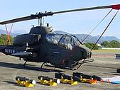 新社空軍直升機展:DSC01280.JPG