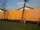 103年雅聞峇里島觀光工廠:2014-02-22 16.00.52.jpg