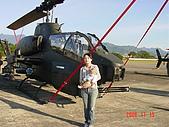 新社空軍直升機展:DSC01300.JPG