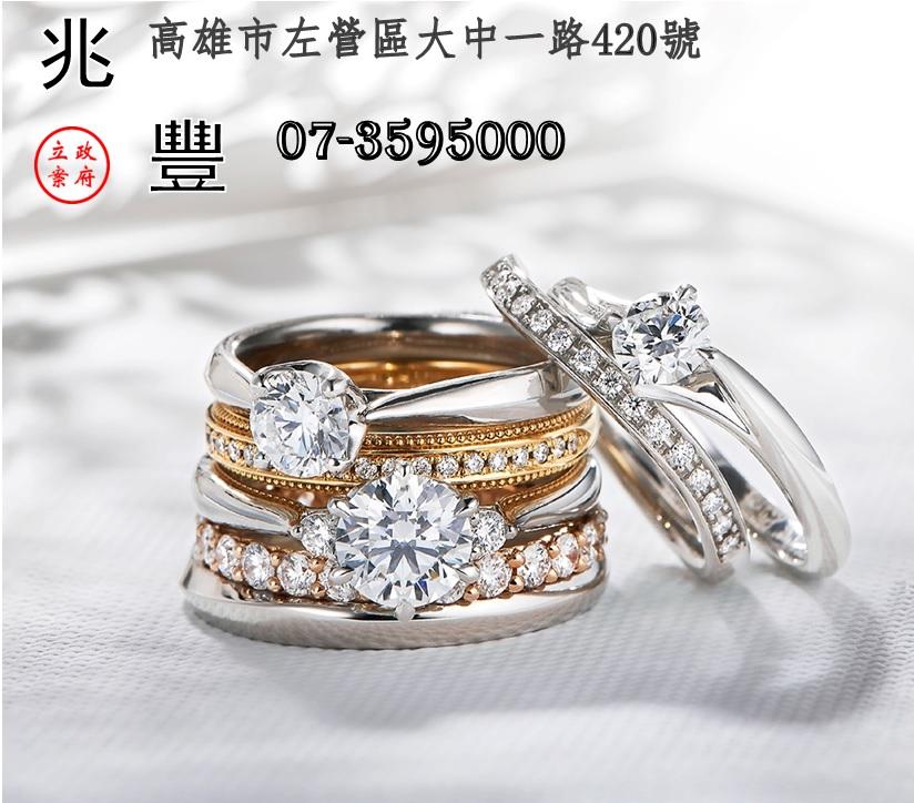 高雄鑽石借款,寶石借款,黃金借款:高雄鑽石借款.jpg