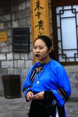 多彩貴州8日遊--雲峰屯堡古鎮&金海雪山:1045681822.jpg