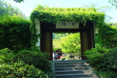 (3)杭州~萬松書院、西湖、南宋官窯、西溪溼地:S 753.JPG