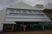 10109台南行:台灣鹽博物館、成大校園、府城巡禮:1874187471.jpg