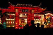 2012台灣燈會在鹿港:1086473838.jpg