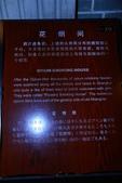 (4)上海~東方明珠塔、ERA時空秀、石庫門新天地:S 1426.JPG