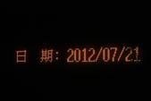 101同學會~迷霧中的雪霸農場(新竹五峰):1357338504.jpg