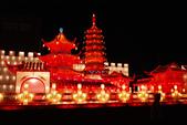 2012台灣燈會在鹿港:1086473839.jpg