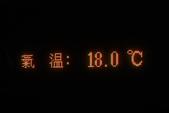 101同學會~迷霧中的雪霸農場(新竹五峰):1357338505.jpg