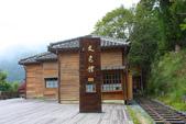 太平山&翠峰湖:1753594507.jpg